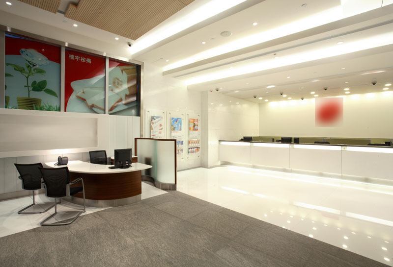 Retail Banking Centre