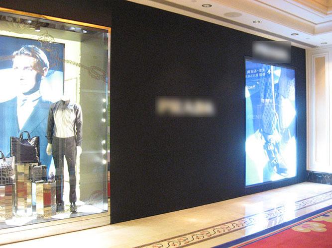 意大利高級時裝商店