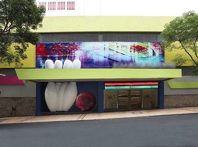 Bowling Centre