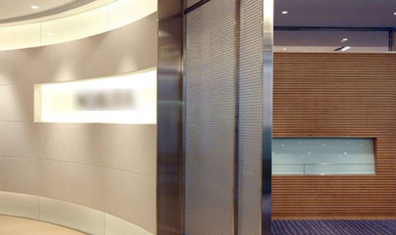 IFC2 Office
